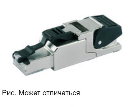 J00026A2002   Telegartner   Разъем MFP8 Cat.6 A экранированный