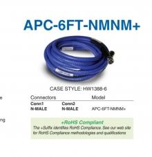 APC-6FT-NMNM+ Бронированный кабель