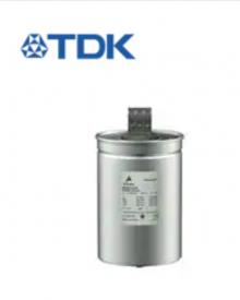 B25667C4467A375 | EPCOS / TDK | Пленочный конденсатор