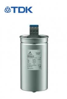 B25673A4252A000 | EPCOS / TDK | Пленочный конденсатор MKK400-D-25-02