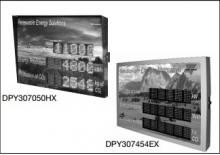 DPY307050HP дисплей цифровой