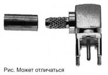 H01000A0191 | Telegartner | Угловой кабельный терминатор для печатных плат