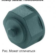 H80030A0004 | Telegartner | Защитный колпачок