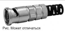 B00080A0116 | Telegartner | BNC EasyGrip Прямой Обжимной Штекер