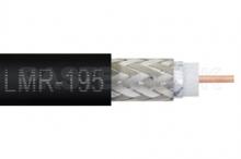 LMR-195 Коаксиальный кабель 50 Ом