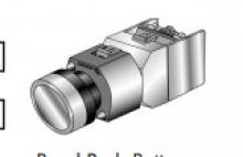 PALAMP-B220A лампа
