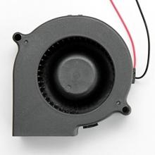 PMB1275PNB2-AY (2).GN.IP55 DC Вентилятор 75X30MM 12VDC